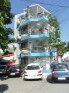 Hostel Vila Alexandra N