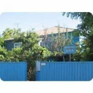 Pensiunea Casa de vacanta ANA -Sulina